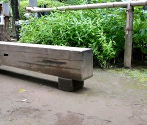 Railway Sleeper Park Bench